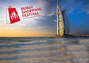 Dubai Shopping Festival Tour Package